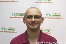Артамонов Алексей Анатольевич