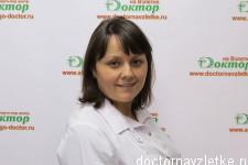 Маегова Олеся Николаевна